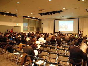 Marketing for Seminar registration businesses
